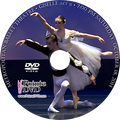 Metropolitan Ballet Theatre Giselle 2014: Saturday 10/18/2014 7:00 pm DVD