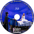 Georgia Metropolitan Dance Theatre The Nutcracker 2014: Saturday 11/29/2014 7:30 pm Blu-ray