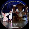 Sugarloaf Ballet  Nutcracker and Nativity Ballet 2014: December 10-11 2014 DVD