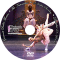 Gwinnett Ballet Theatre The Nutcracker 2014: Sunday 12/21/2014 2:30 pm DVD