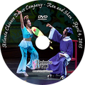 Atlanta Chinese Dance Company Ren and Shen 2015: Saturday 4/5/2015 (best of both shows) DVD