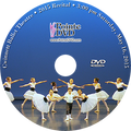 Gwinnett Ballet Theatre 2015 School Recital: 3:00 pm Saturday 5/16/2015 DVD