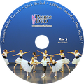 Gwinnett Ballet Theatre 2015 School Recital: 3:00 pm Saturday 5/16/2015 Blu-ray