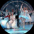 Northeast Atlanta Ballet The Nutcracker 2015: Sunday 11/29/2015 6:00 pm Blu-ray