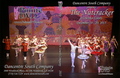 Dancentre South The Nutcracker 2015: Extra DVD or Blu-ray Case