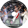 Sawnee Ballet Theatre The Nutcracker 2015: Saturday 12/19/2015 2:00 pm DVD