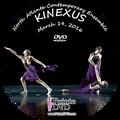 North Atlanta Dance Theatre Spring Concert 2016: 2:00 pm Saturday 3/19/2016 North Atlanta Contemporary Ensemble DVD