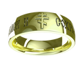 M0231 - 14k Green Gold (6 mm)