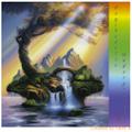 V.A.-Psychedelic Underground Vol.17-KRAUTROCK,Psychedelic,prog rock,fusion-NEWCD