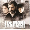 Ennio Morricone-I demoni di San Pietroburgo-OST-NEW CD