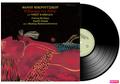 Thanos Mikroutsikos-Ο ΣΤΑΥΡΟΣ ΤΟΥ ΝΟΤΟΥ-'79 Greek Rock-NEW LP