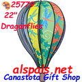 "25779 Dragonflies 22"" Hot Air Balloons (25779)  Wind Spinner"