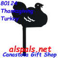 80124  Thanksgiving Finial (80124)