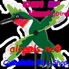 "21804  Hummingbird 22""    Whirligig (21804)"