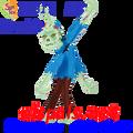 21811  Zombie , Whirligig (21811)