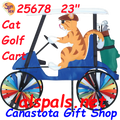 """25678  Golf Cart 23"""" Cat : Vehicle Spinners (25678)"""