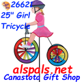 "26621  Girl 25"" : Tricycle Spinner (26621)"