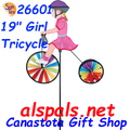 """26601  Girl 19"""" : Tricycle Spinner (26601)"""
