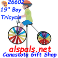 "26602  Boy 19"" : Tricycle Spinner (26602)"