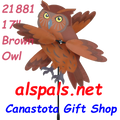 "21881 Owl (Brown) 17""    Whirligig (21881)"