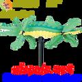"21884  Alligator 21"" , Whirligig (21884)"