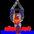 """Parrot (Pete) 15"""": Garden Swingers (59001)"""