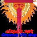 53206  Progressive Banner - Phoenix ( Orange ) (53206)