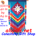 53211 Feather Banner - Sun Banner (53211) by David Ti
