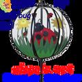 22336  Ladybug : Ball Spinners (22336)