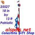 25527   Patriotic Feather Banners (25527)