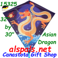 "15325   Dragon Asian: Diamond 30"" Kites by Premier (15325)"