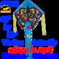 44289  Butterfly ( Tie Dye ): Large Easy Flyer Kites by Premier (44289)