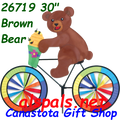 "26719  Brown Bear 30""   Bicycle Spinners (26719)"