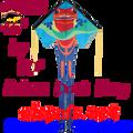 44283  Frog ( Poison Dart ): Large Easy Flyer Kites by Premier (44283)