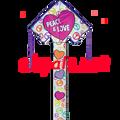 Love & Peace : Large Easy Flyer (44166) Kite
