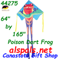 44275  Frog ( Poison Dart ): Jumbo Easy Flyer by Premier (44275