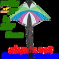 33063  Ocean  : Delta Sky Kites by Premier (33063)