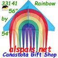 """33141  Rainbow: Delta Streamer 56"""" Kites by Premier (33141)"""