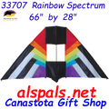33707  Rainbow Spectrum: Delta Box 5.5 ft Kites by Premier (33707)