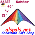 66151  Rainbow: Zoomer Sport Kites by Premier (66151)