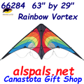 66284  Rainbow Vortex: Vision Sport Kites by Premier (66284)