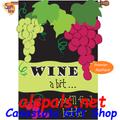 Wine A Bit : Double-sided Applique (57011)