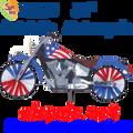 "25664  Motorcycle Spinners32"" Motorcycles Patriotic (25664)"