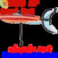 25649  Speedboat : Vehicle Spinners (25649)
