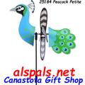 """25184 Peacock 19.5"""": Petite Wind Spinner (25184)"""