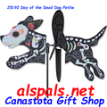 """Day of the Dead Dog  19.5"""",  Petite Wind Spinner"""