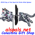 "25193 Day of the Dead Cat 19.5"": Petite Wind Spinner (25193)"