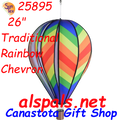 "25895 Traditional Rainbow 26"" Hot Air Balloons (25895)"