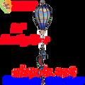 25802 Montogolfier : 12 in Hot Air Balloon (25802)