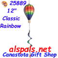 25889  Classic Rainbow : 12 in Hot Air Balloon (25889)